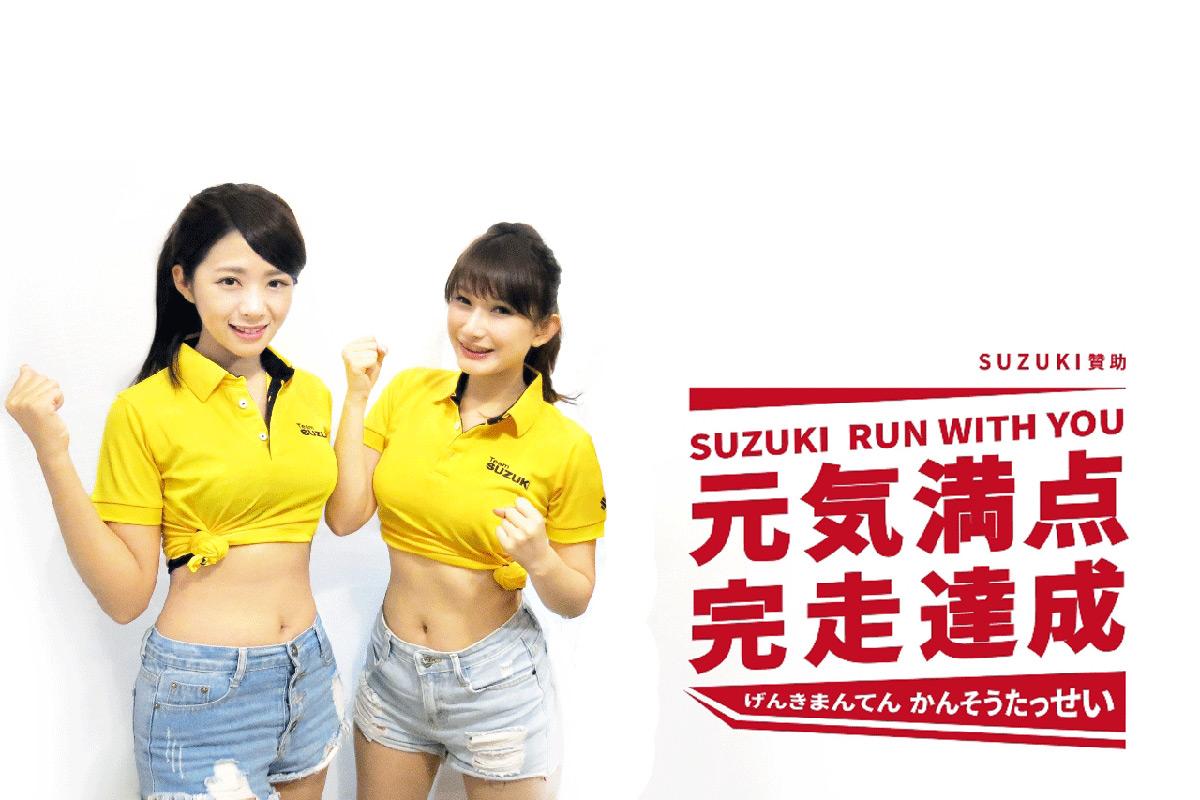 141208_suzuki_1.jpg