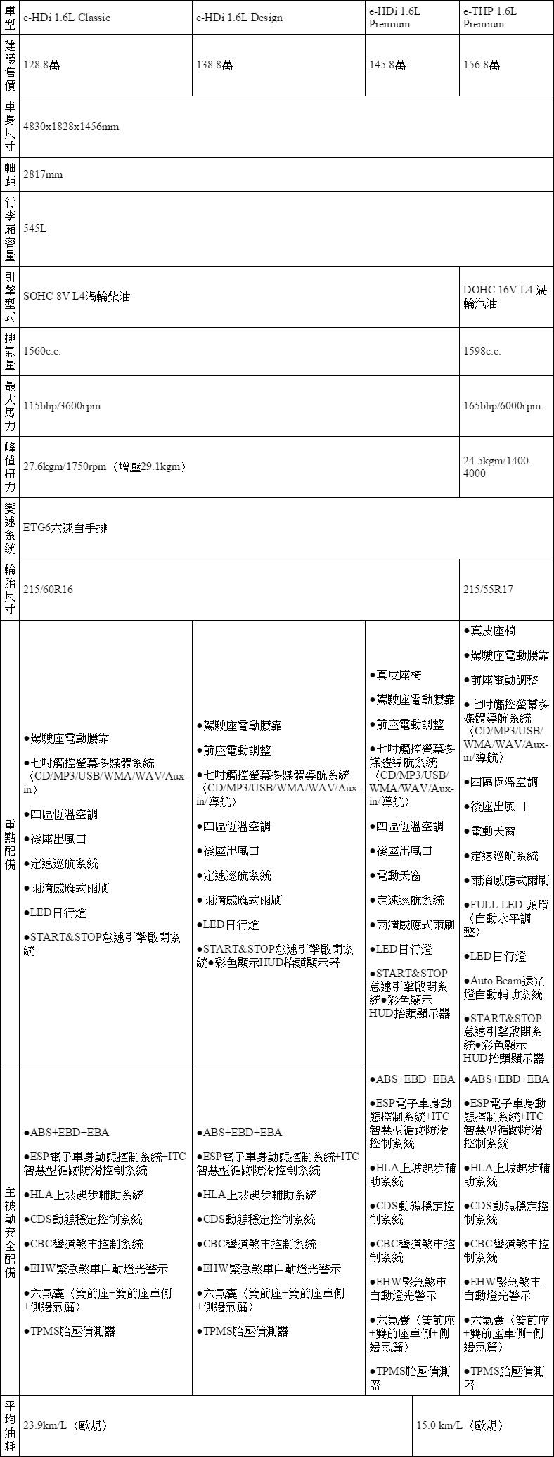 CVS0016.jpg