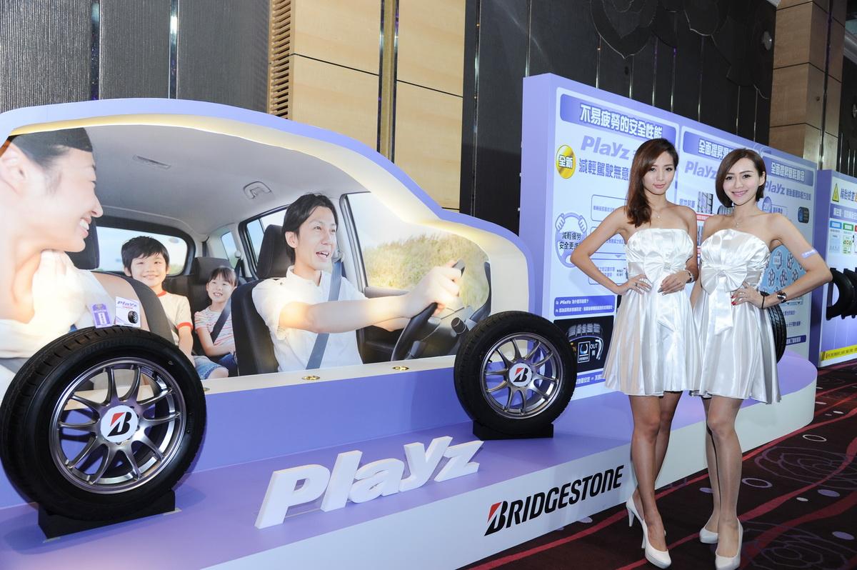 「安全的新領域」Playz 強調開車不累.jpg