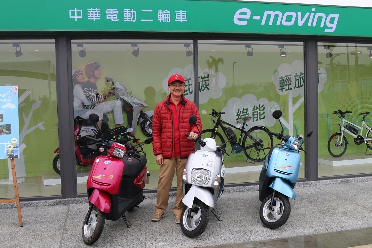e-moving-1200-2.jpg
