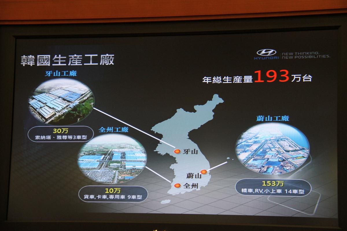 Hyundai_ IMG_728704.jpg