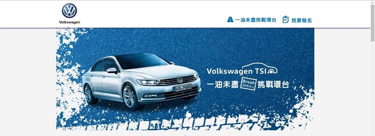 VW-2.jpg