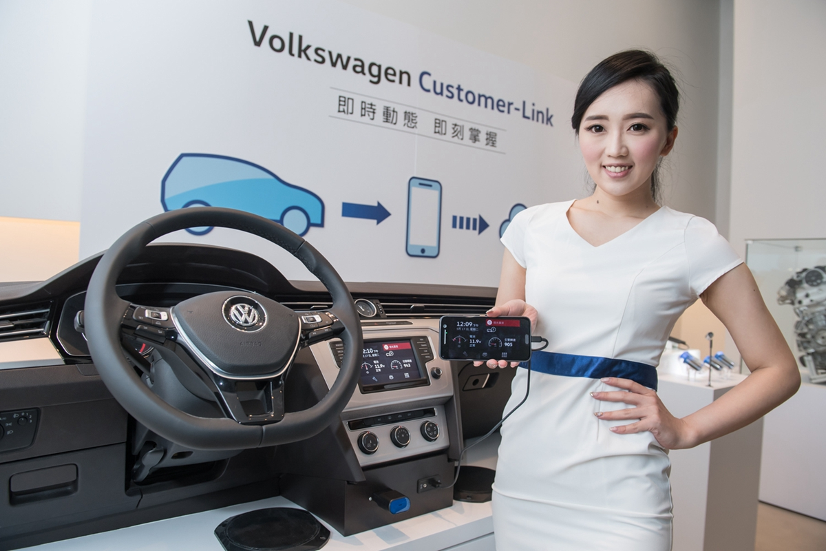 VW_Customer-Link- 41.jpg
