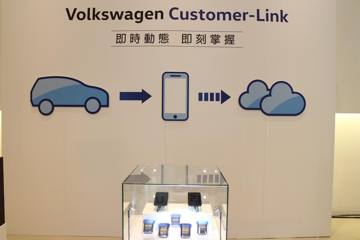 VW_Customer-Link- IMG_96994.jpg