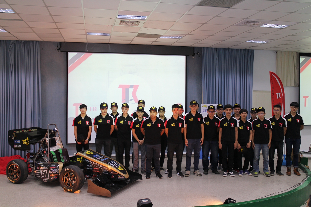 FormulaStudent17.jpg