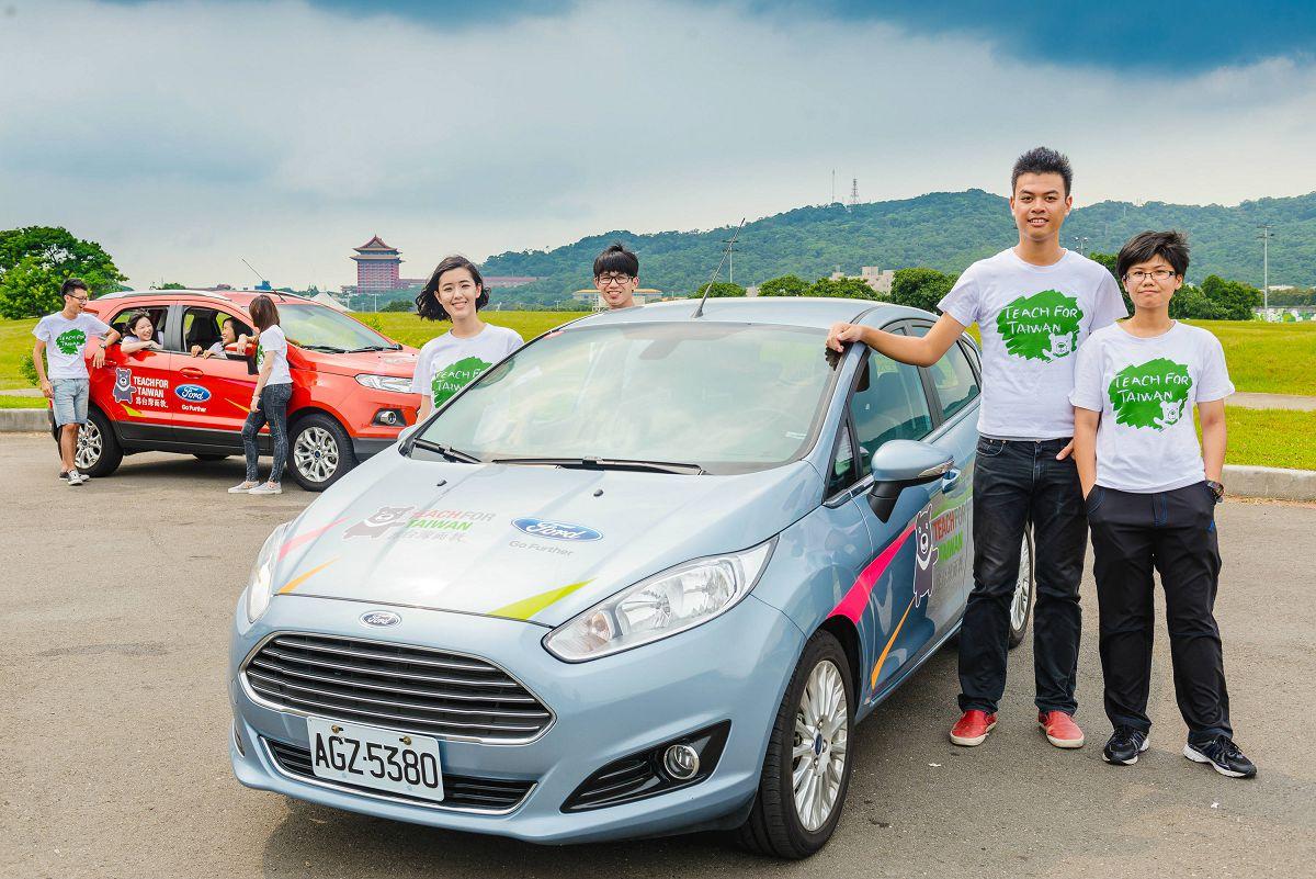「为台湾而教」福特六和投身偏乡教育工作,推动教育公平温柔革命