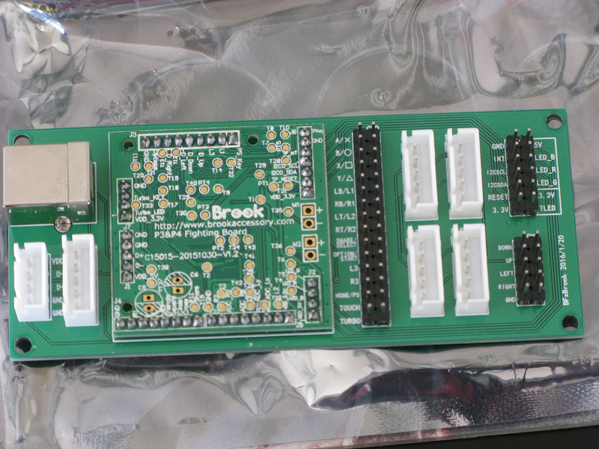 FIGHTING BOARD PCB.JPG
