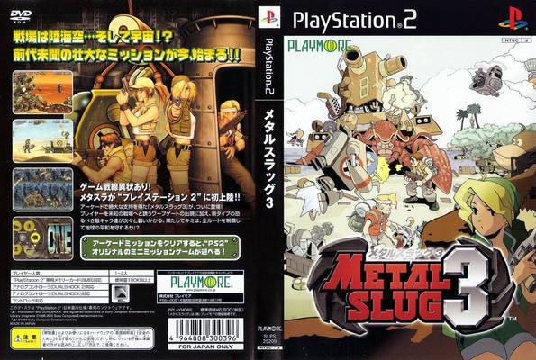 Metal-Slug-3-Japanese-Front-Cover-33144.jpg