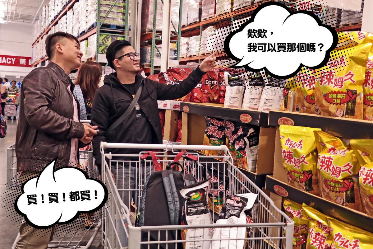 10.右:欸欸,我可以買那個嗎? 左:買!買!都買!.jpg