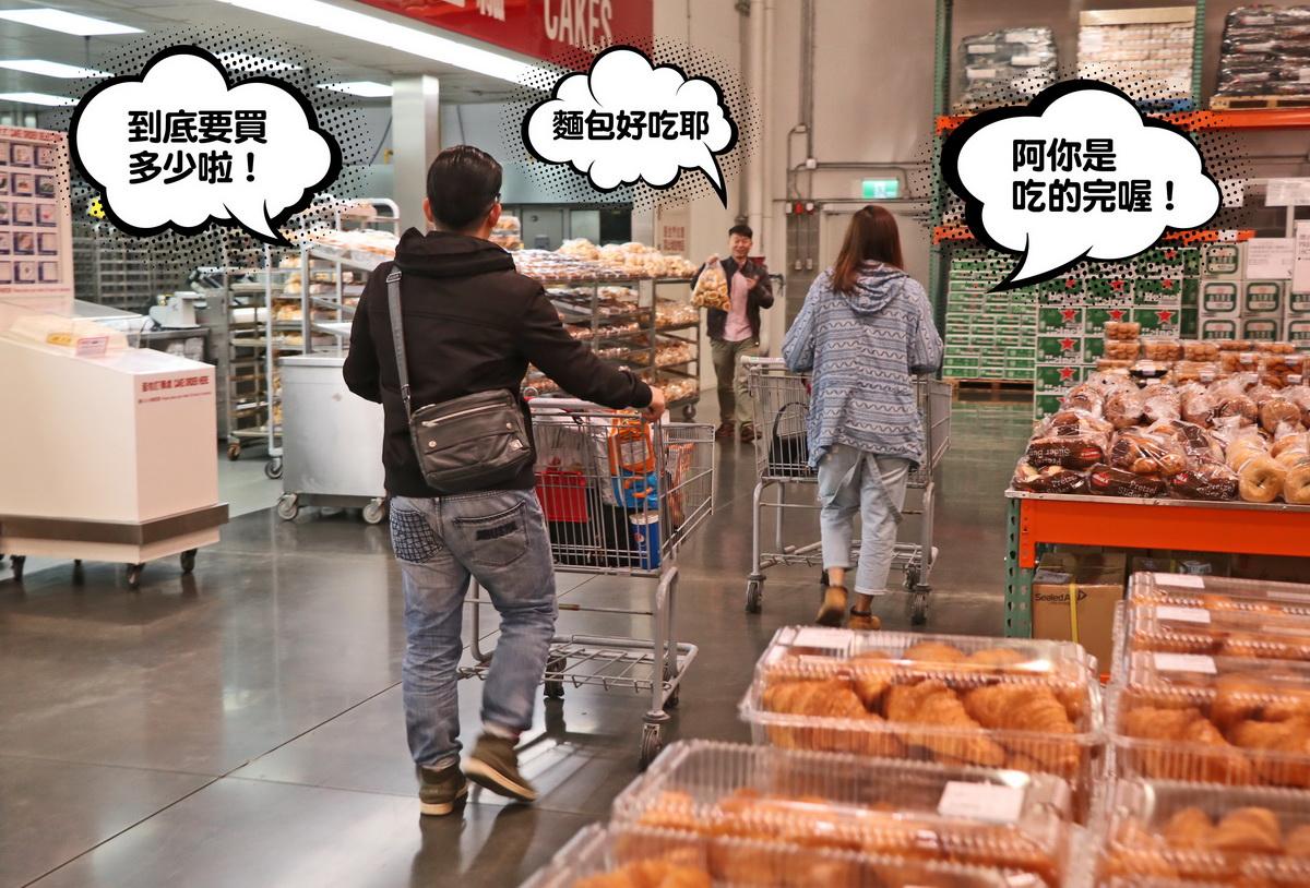 14.稍微裁切 左:到底要買多少啦! 中:麵包好吃耶~ 右:阿你是吃的完喔!.jpg
