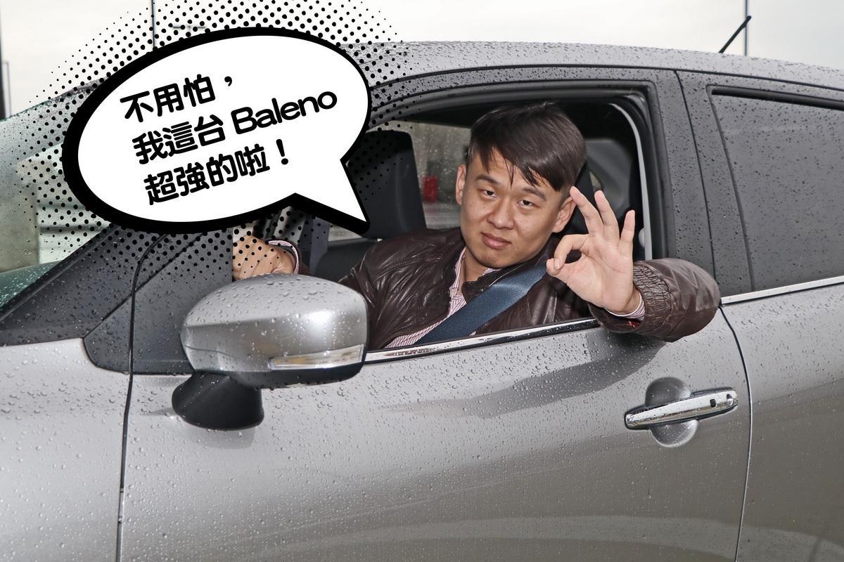 5.不用怕,我這台Baleno超強的啦!.jpg
