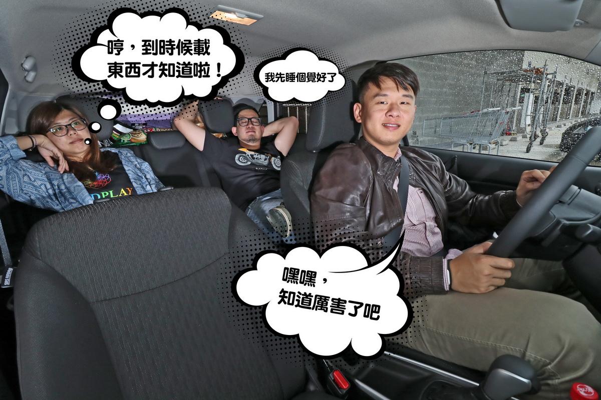 8.右:嘿嘿,知道厲害了吧 中:我先睡個覺好了 左:哼,到時候載東西才知道啦!.jpg