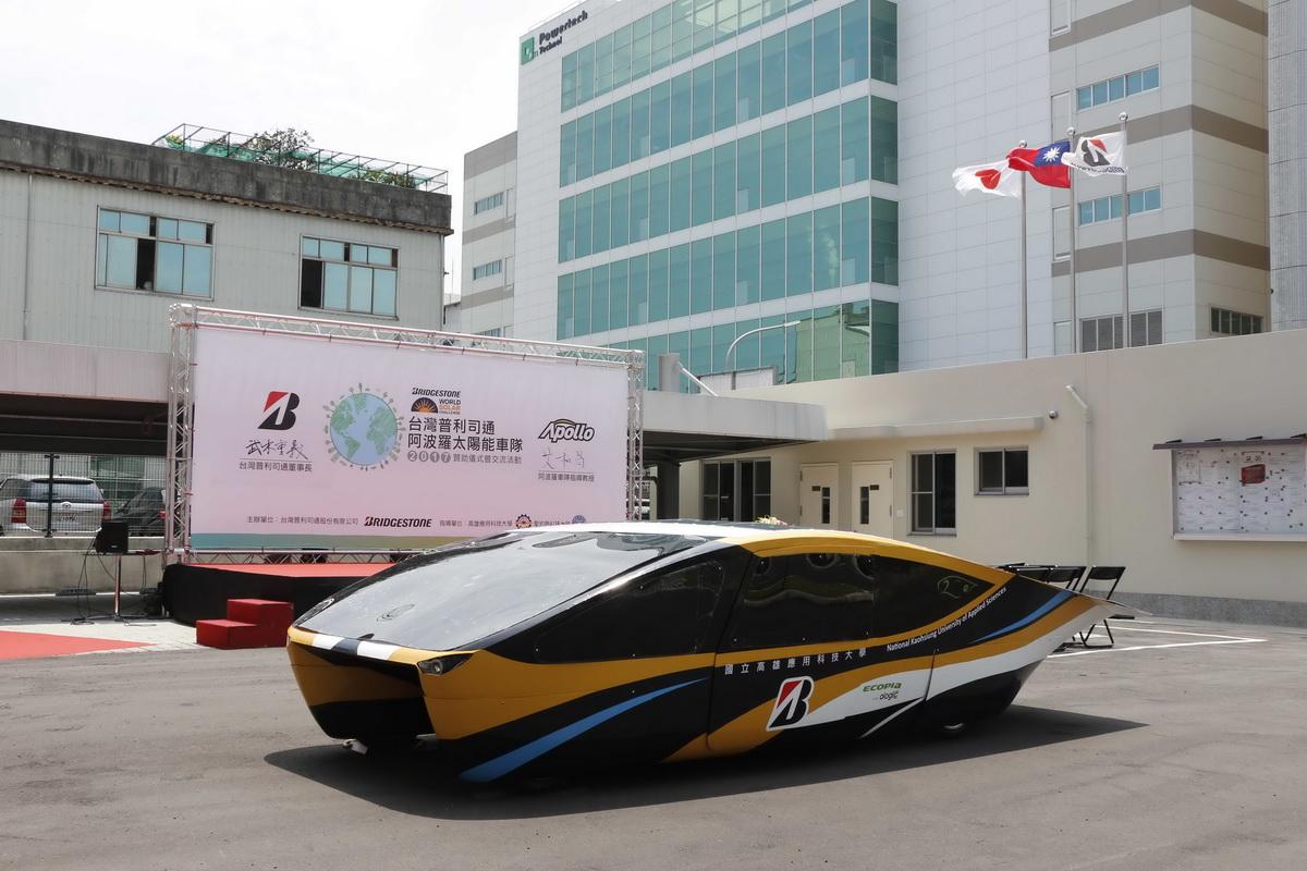 太陽能車繞場6.jpg