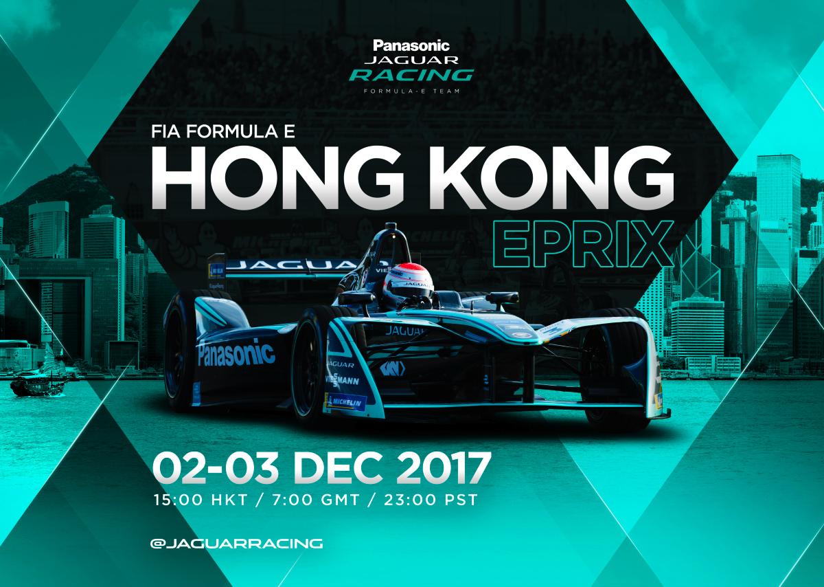 01.Panasonic Jaguar Racing 迎戰 FIA Formula E電動方程式第四季香港開幕戰.JPG