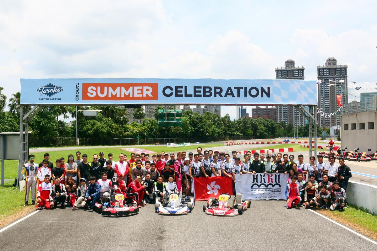 首屆2017大魯閣卡丁車夏季慶典開跑,此次共吸引海內外80位好手參賽.JPG