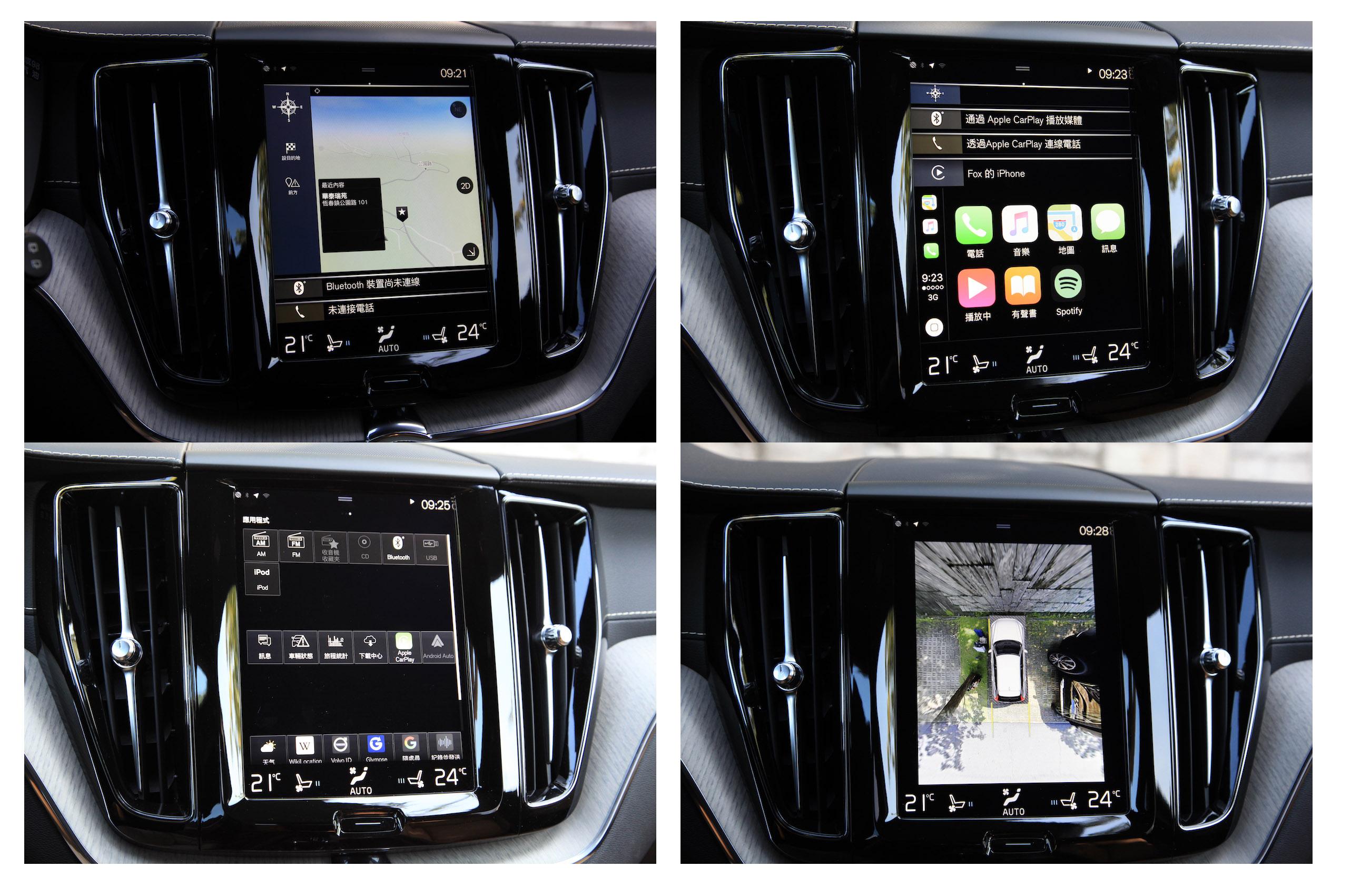車載系統.jpg