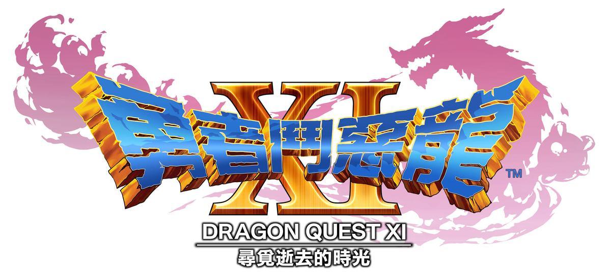DQXI_Logo_Chinese.jpg