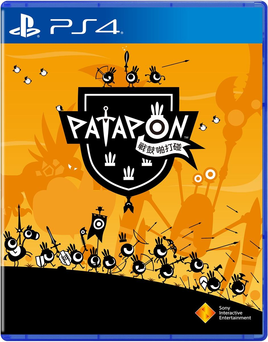 PS4_PATAPON_Packshot.jpg