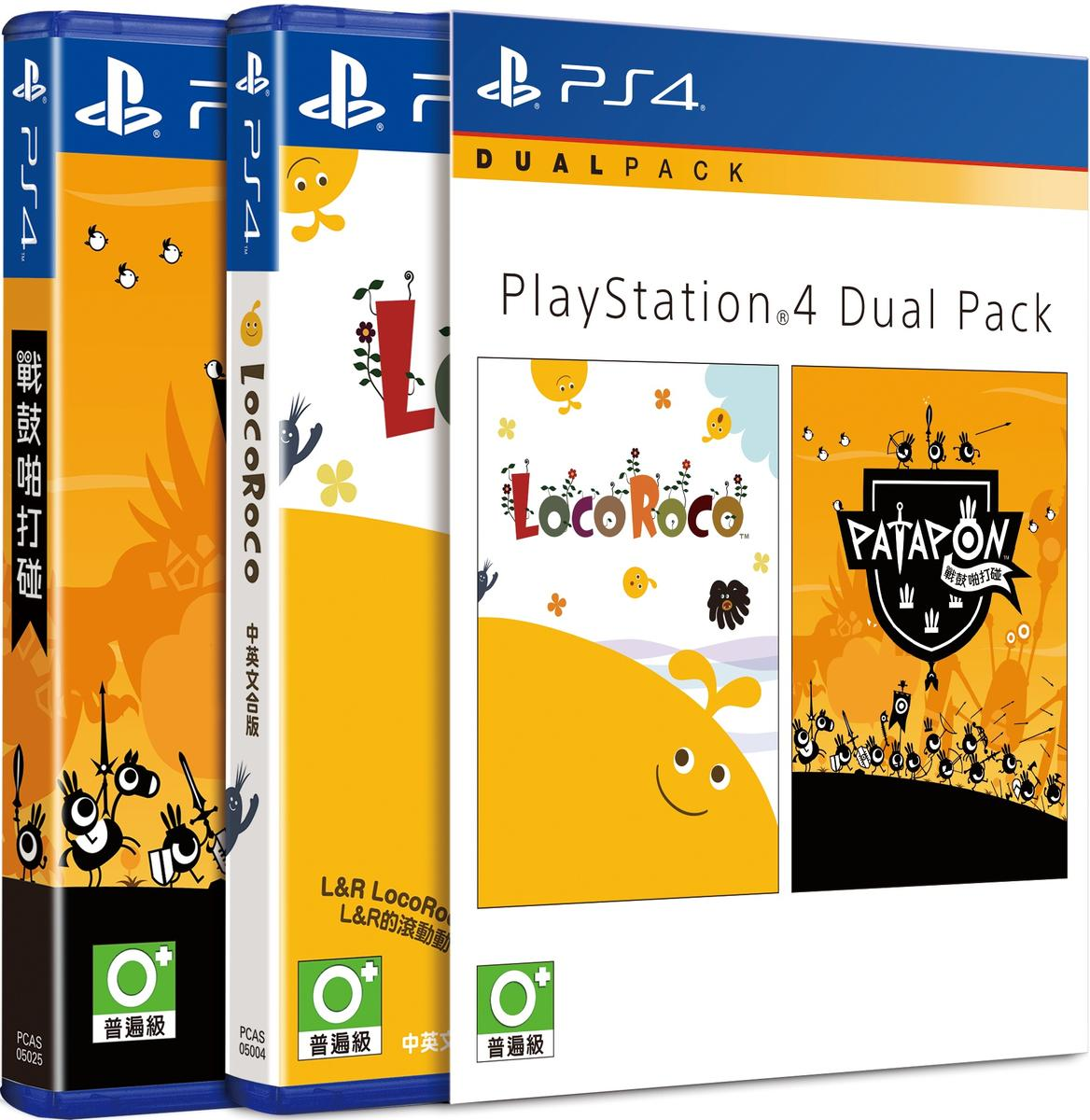 PS4_DualPack_FP_TC.jpg