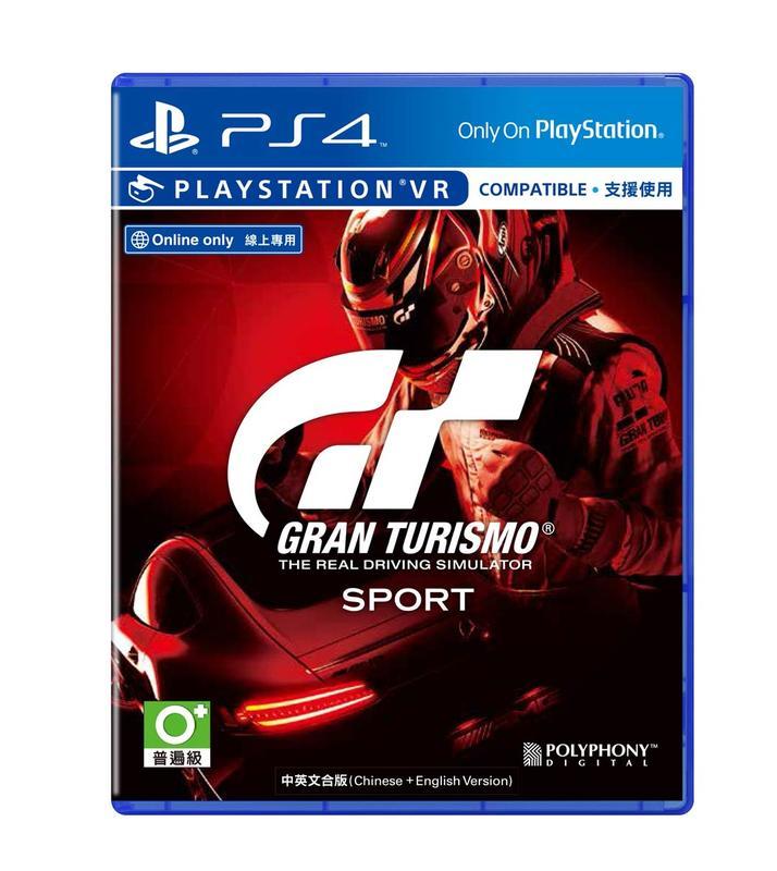 GTSport-s.jpg