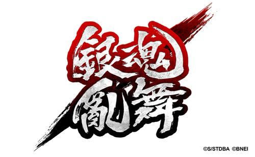 GTR_LOGO_CHI_c.jpg