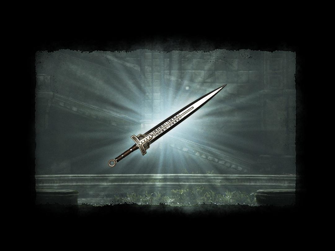 生命之劍.jpg