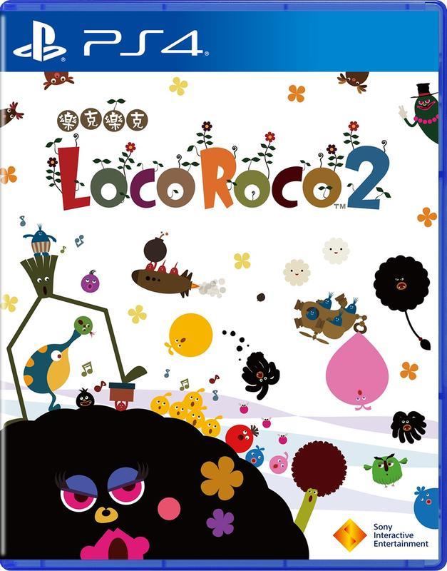 PS4_LocoRoco2_Packshot_Front_TC.jpg