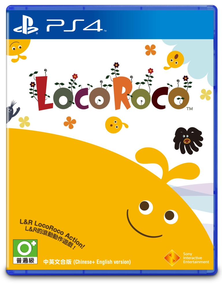 Pack_LocoRoco_PS4_Front.jpg