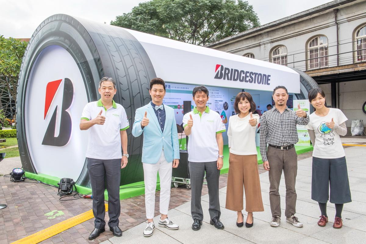 台灣普利司通神省胎NH100與公益結合,創造雙贏.jpg