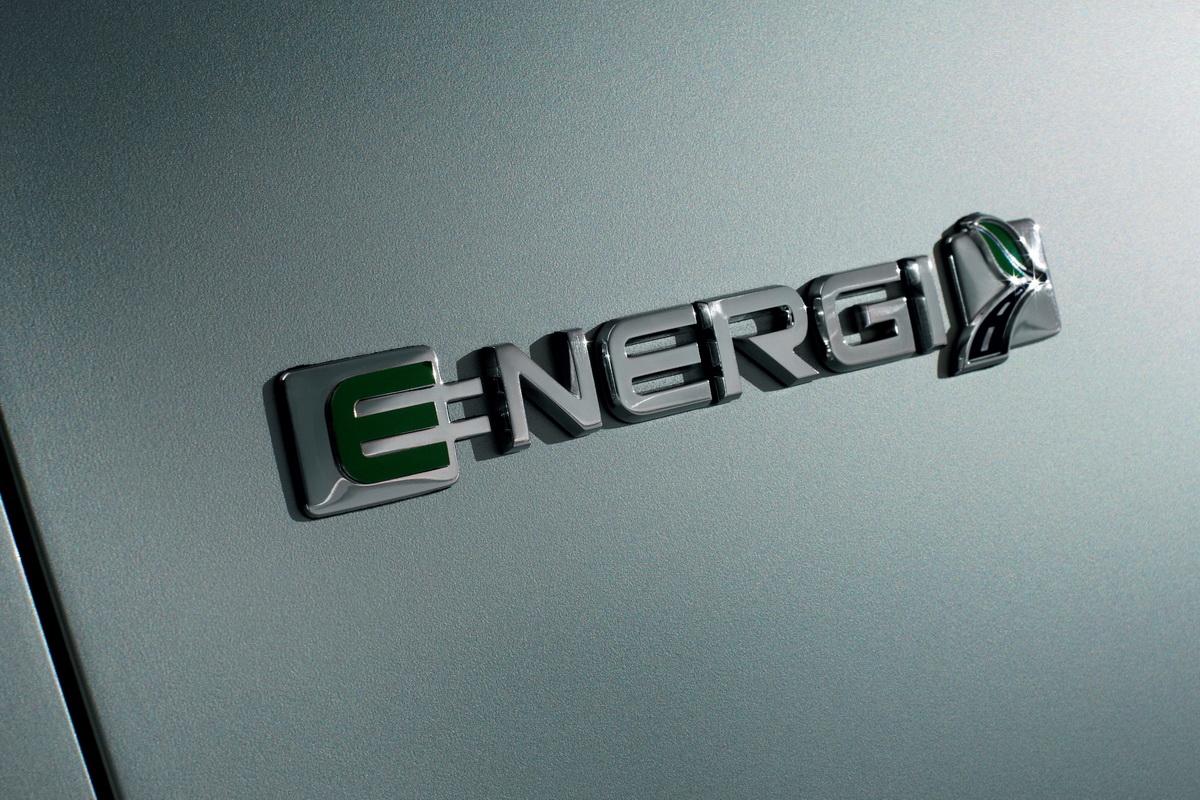 energi-logo.jpg