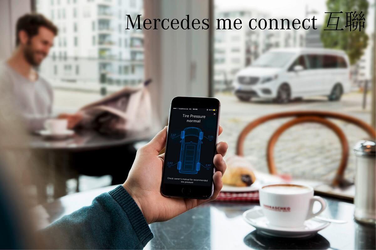 Mercedesmeconnect.jpg