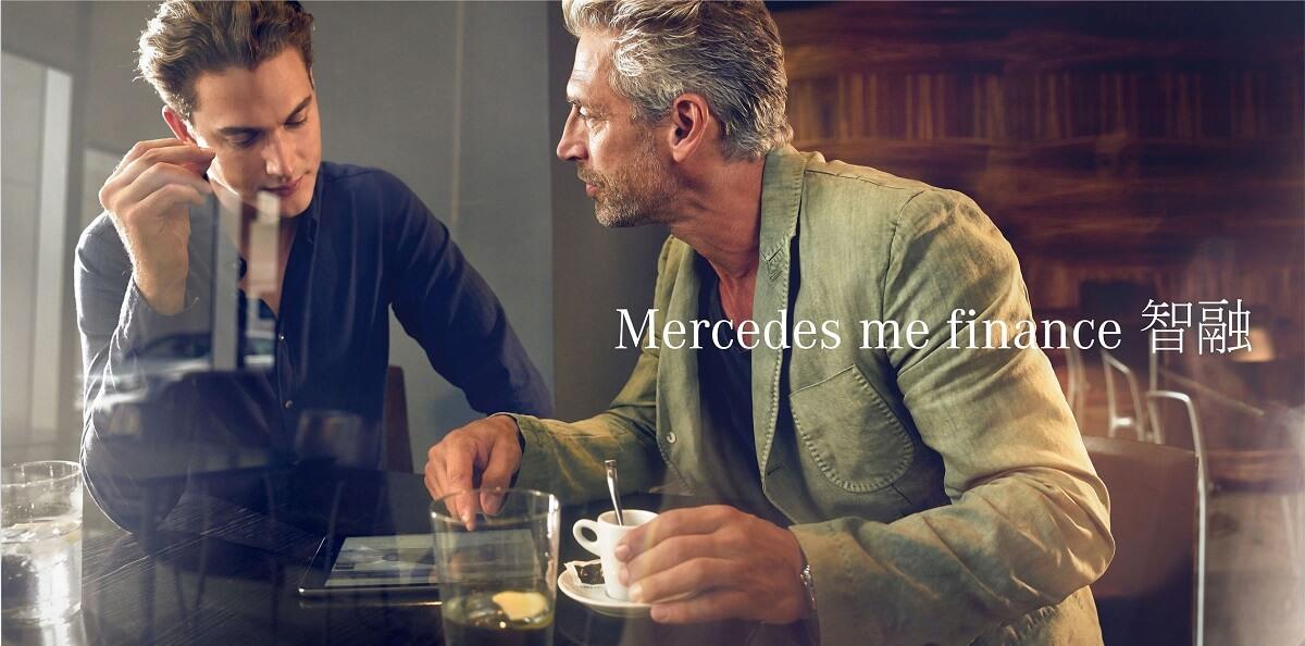 Mercedesmefinance.jpg