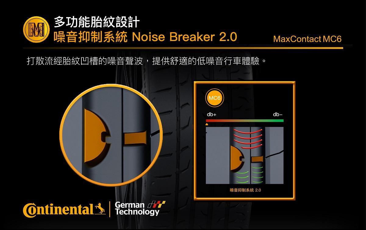 MaxContact 6-Front (5).jpg
