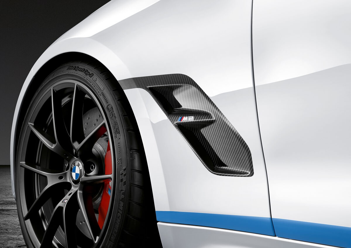 P90302948_highRes_bmw-m2-coupe-competi.jpg