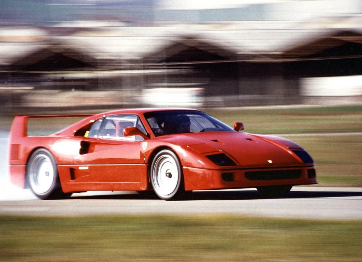 Ferrari-F40-1987.jpg