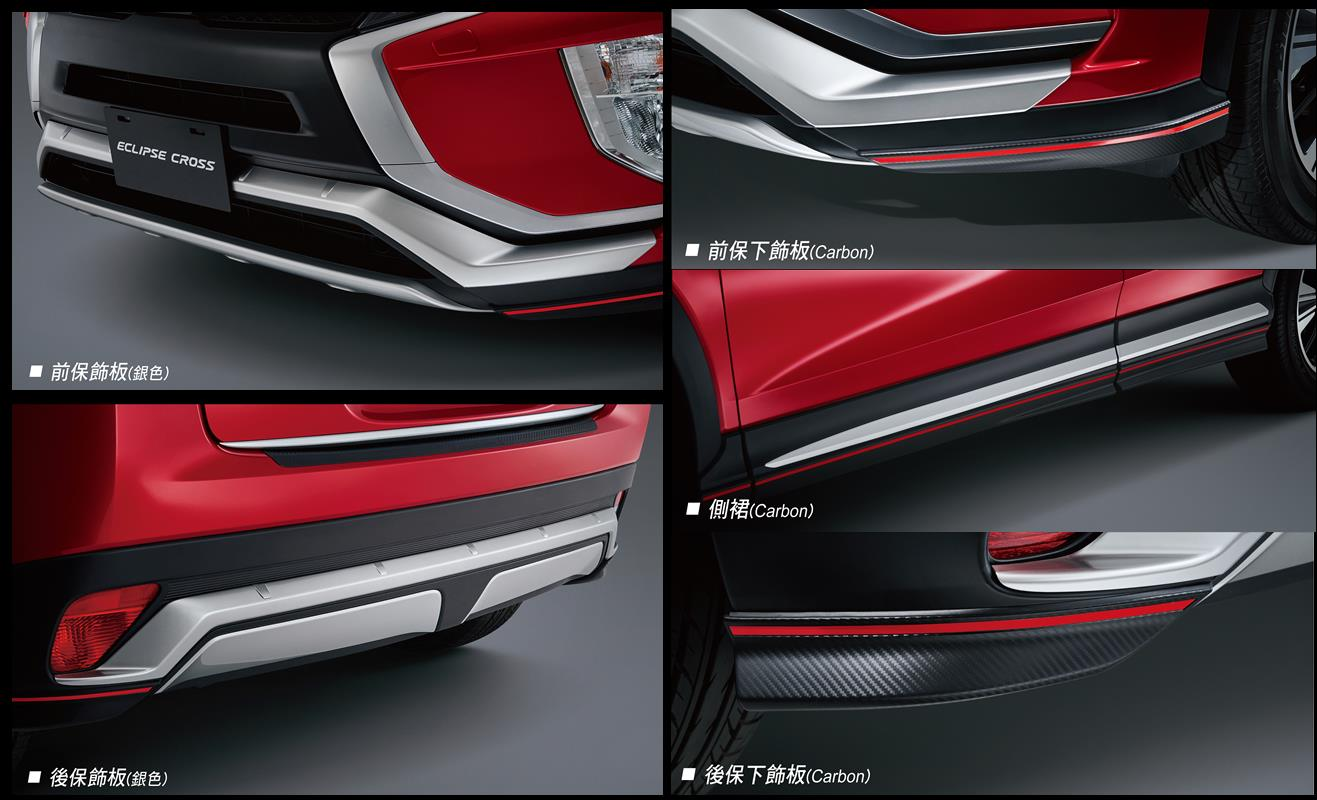 Eclipse Cross2.jpg