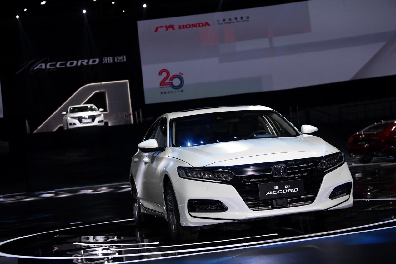2018北京车展:广汽本田 honda accord 260turbo / 230