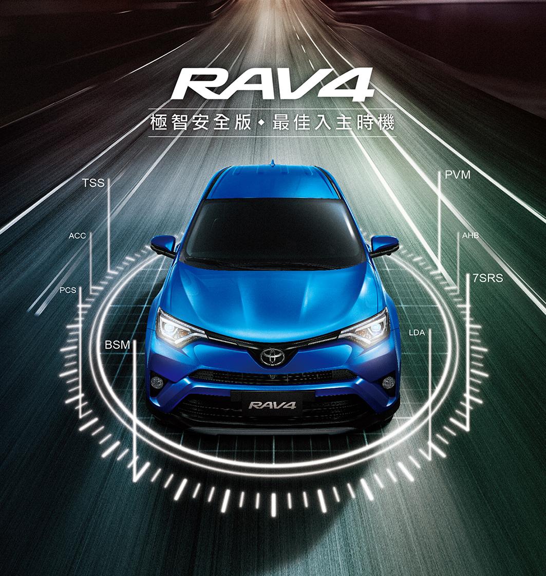 RAV4.jpeg