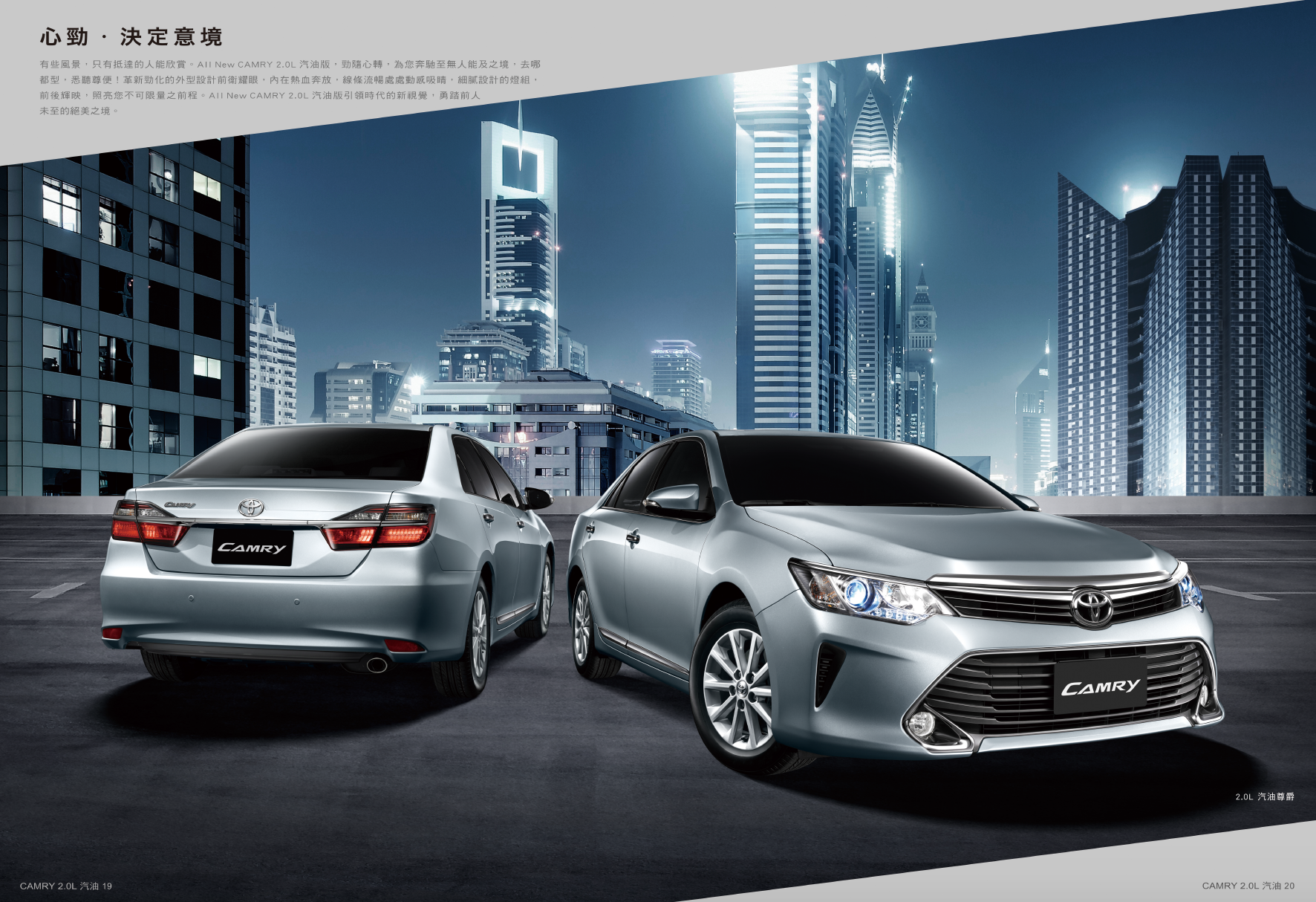 Camry-4.png