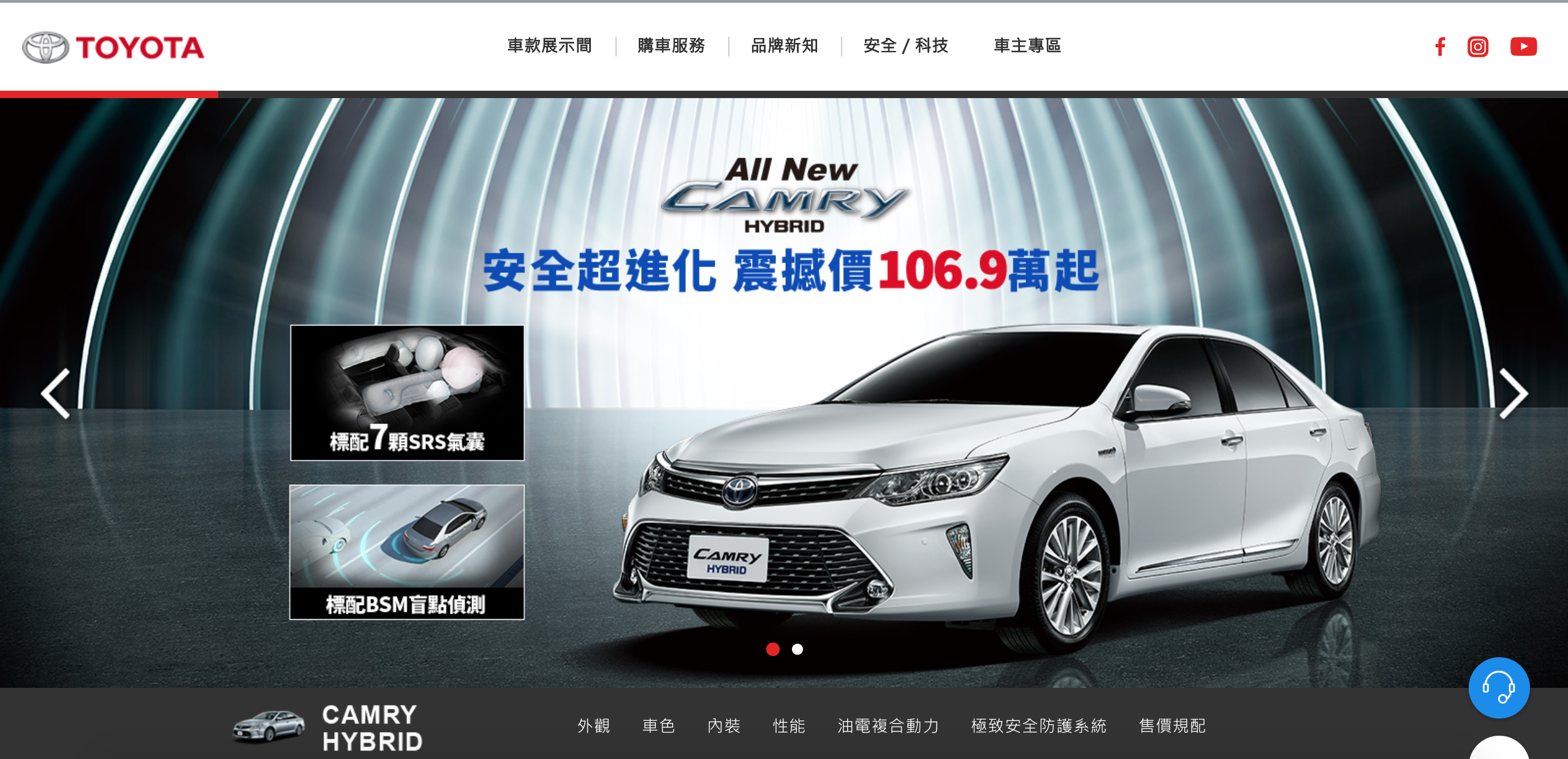 Camry-5.png
