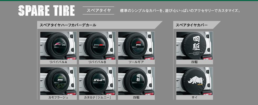 accessory5.jpg