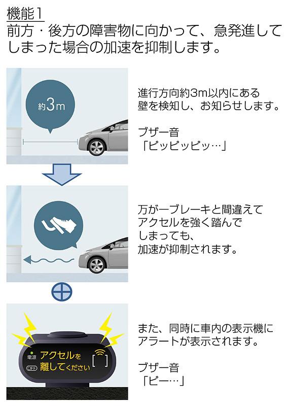003_o (1).jpg