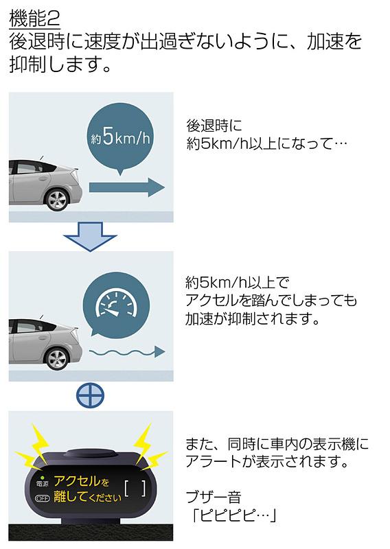 004_o (1).jpg