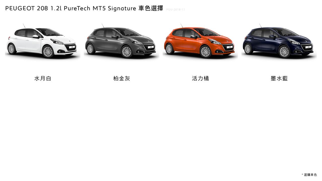 208-signature-5d5mt-03.11.png