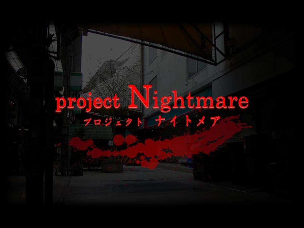 ProjectNightmare-8.jpg