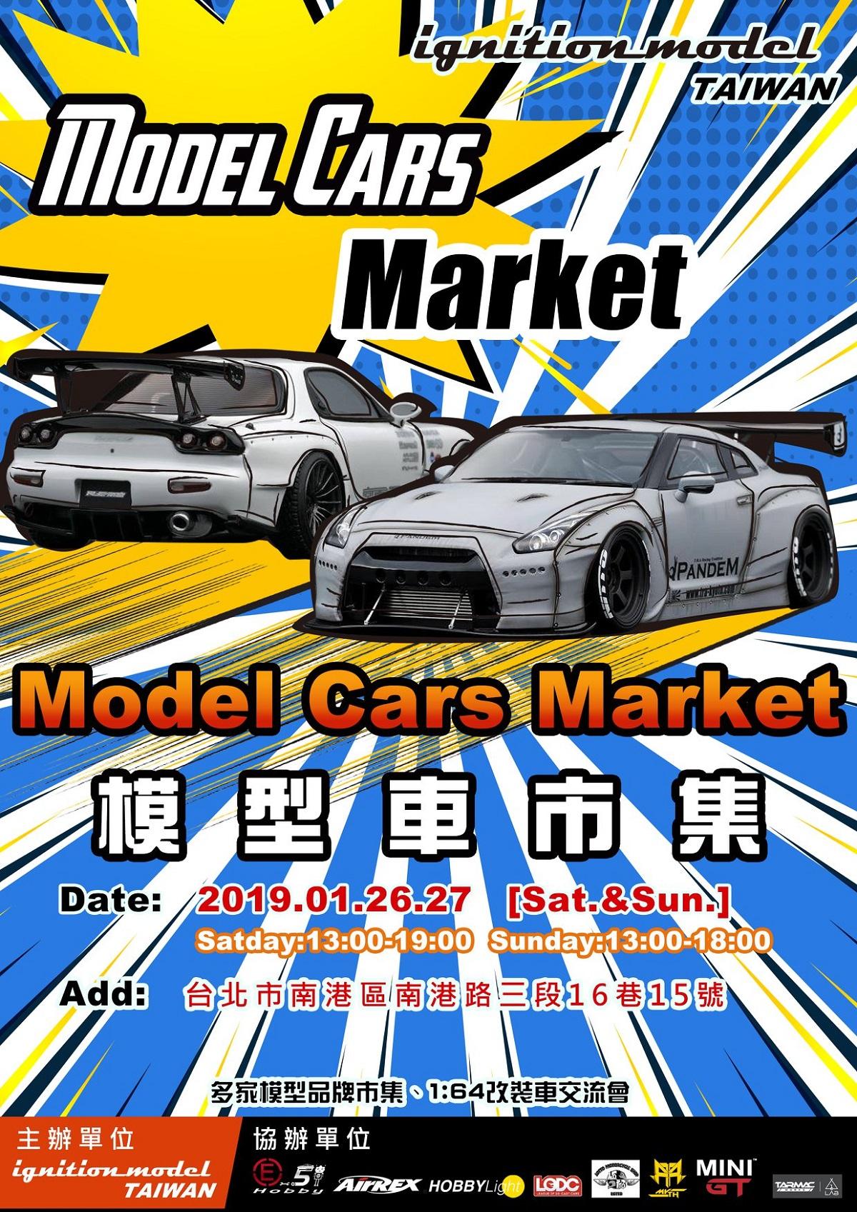 Modelcar.jpg