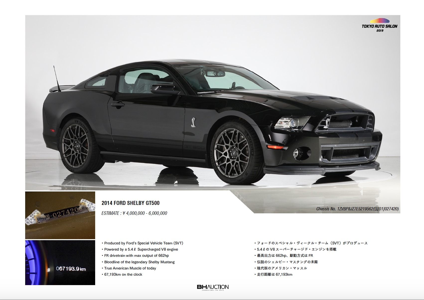 GT500.png