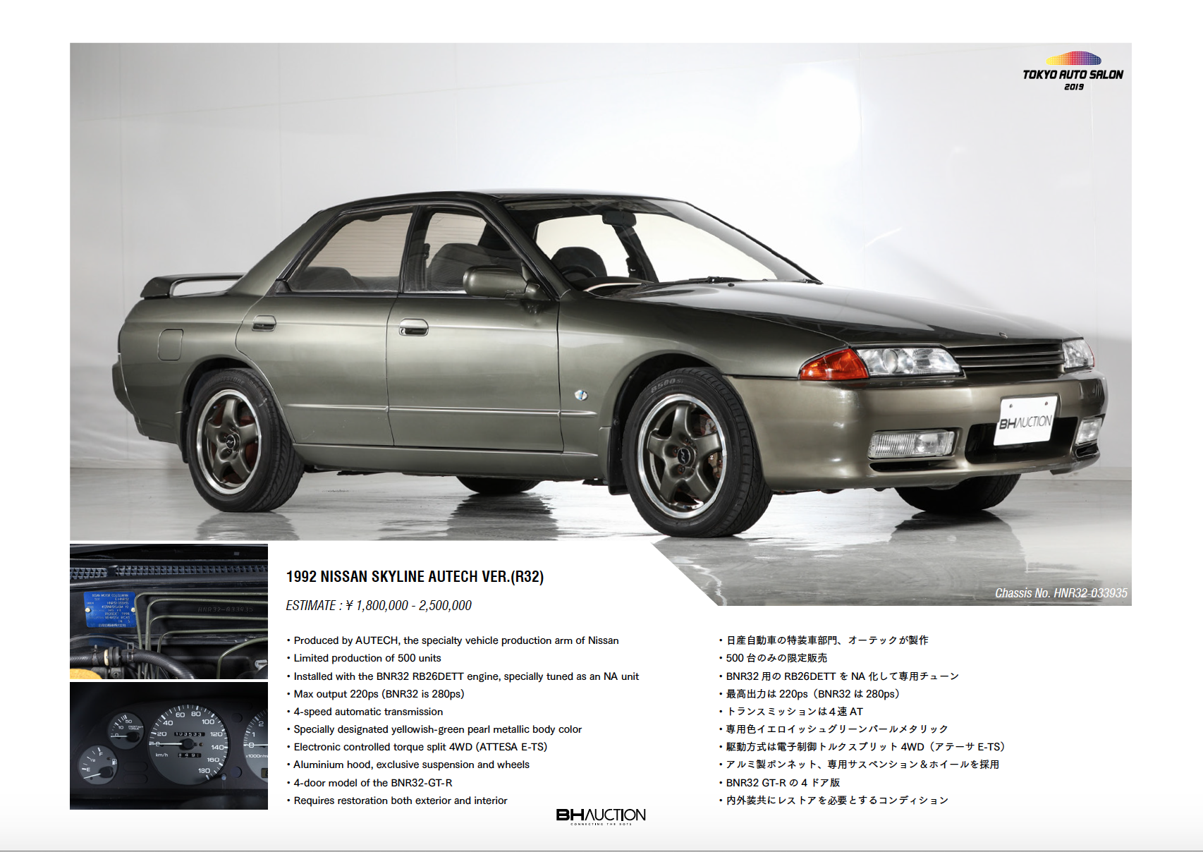 R32_3.png
