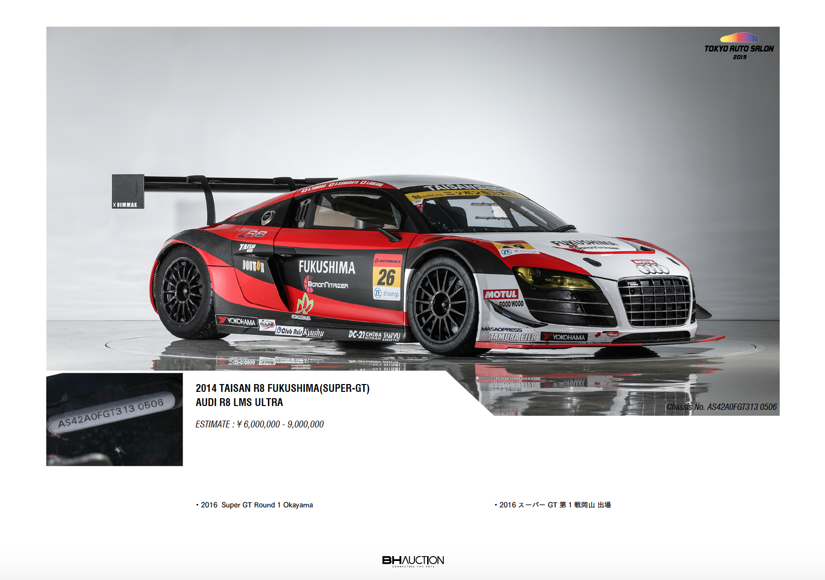 R8LMS.png
