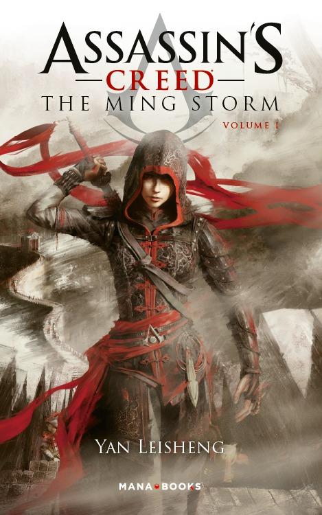 AC_Publishing_Cover_Ming Storm_20210421_6PM_CEST-251022607fe55b989f92.05905830.jpg